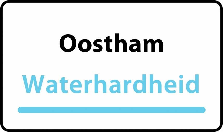 waterhardheid in Oostham is middel hard water 15 °F Franse graden